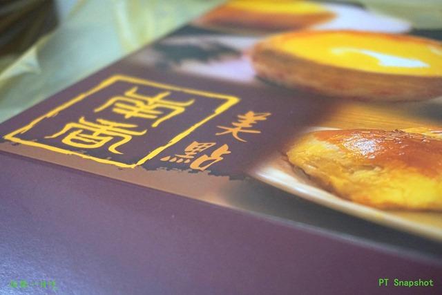 南香包装盒