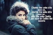 20 new  sad shayari in hindi