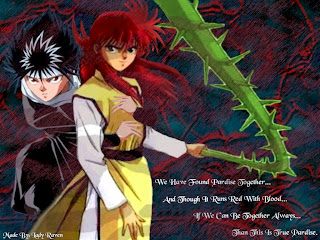 All ART GALLERY: Yuyuhakusho