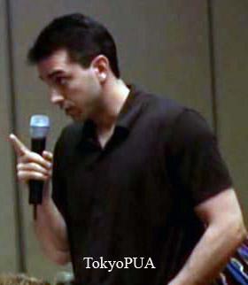 Tokyo Pua