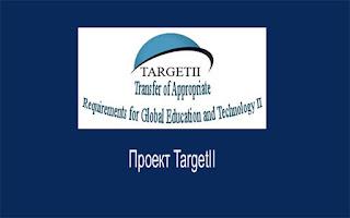 https://sites.google.com/a/iksu.kg/iksu-kg/proekt-target-2