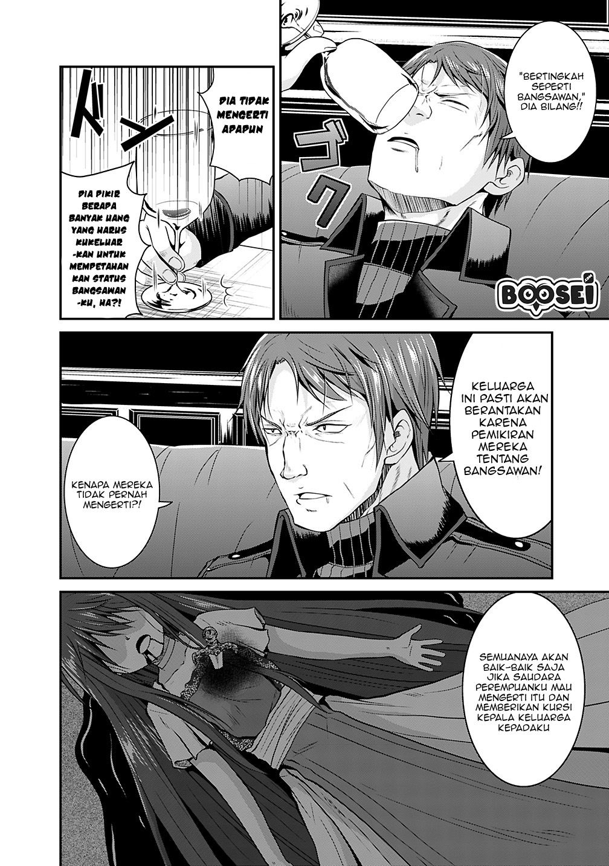 Save & Load no Dekiru Yadoya-San Chapter 13