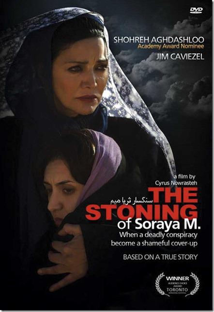 The-stoning-Soraya-M-Can-Jeroni-Ibiza