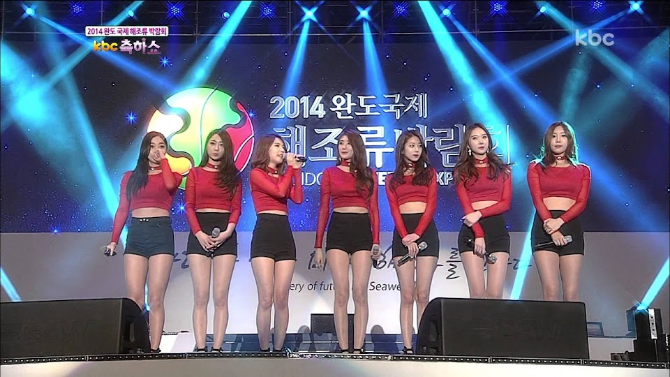 9muses 2014