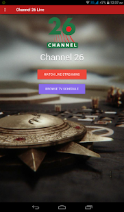 Channel 26- screenshot thumbnail