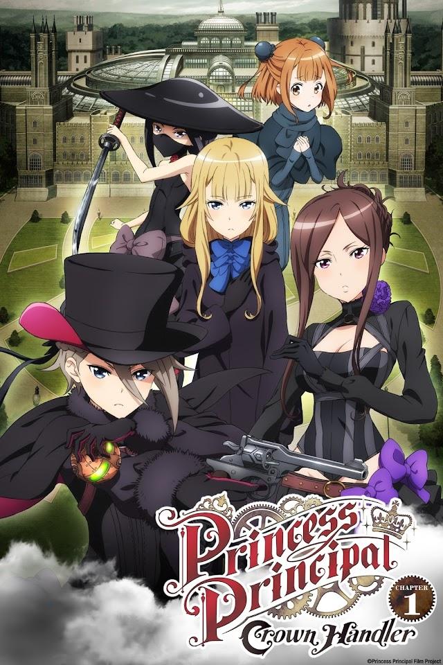 Princess Principal ~ Crown Handler~ 1