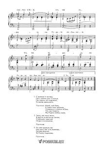 """Песня """"Играй, мой баян"""". Музыка В. Соловьева-Седого: ноты"""