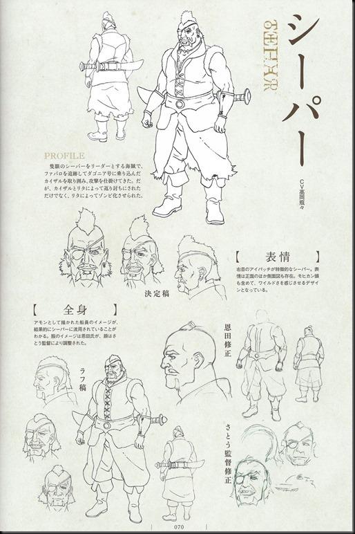 Shingeki no Bahamut Genesis Artworks_814079-0072