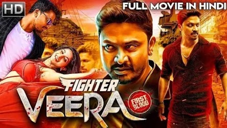 Veera 2018 Full Movie In Hindi Watch Online & Download