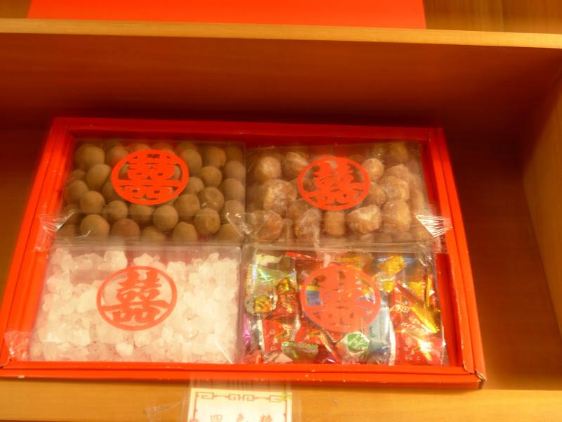 Danshui et une impressionnante collection de moules à gâteaux - P1240844.JPG