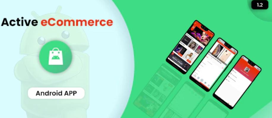 Active CMS Ecommerce App Source Code
