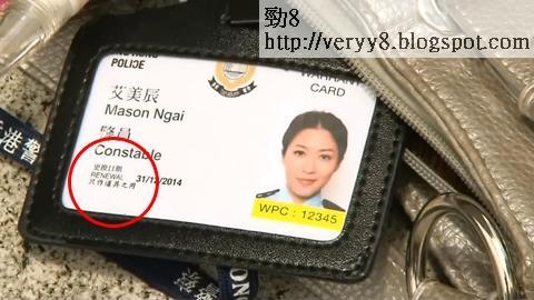 《法網狙擊》陳敏之警察証件穿崩