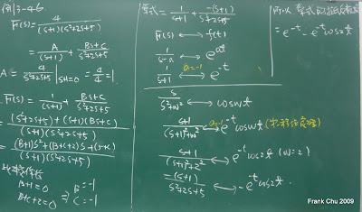 例3-46 拉式反轉換