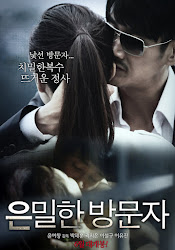 Secret Visitor (Movie, 2015) 은밀한 방문자