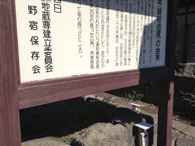 野宿保存会