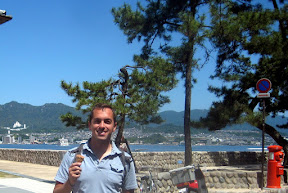 ice cream on Miyajima