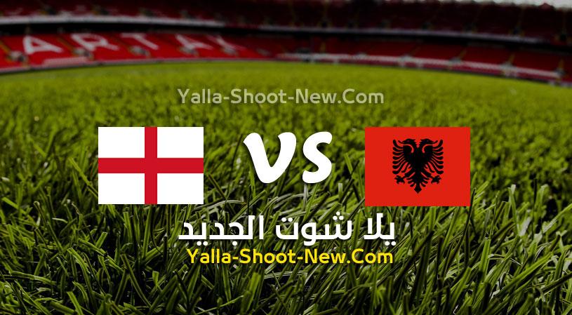 مباراة إنجلترا والبانيا