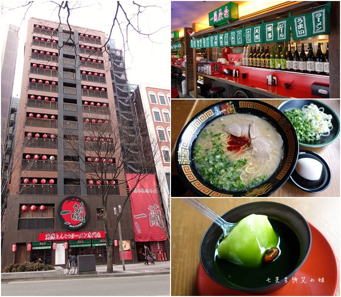 58 福岡三天兩夜自由行行程總覽