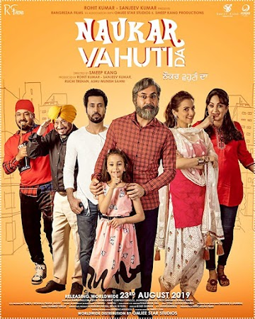 Poster Of Pollywood Movie Naukar Vahuti Da 2019 300MB PdvdRip 480P Full Punjabi Movie