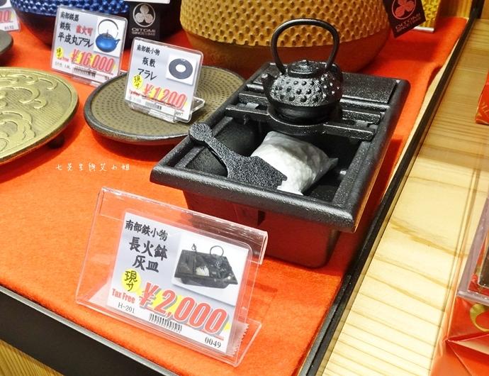 51 九州 福岡天神免稅店 九州旅遊 九州購物 九州免稅購物
