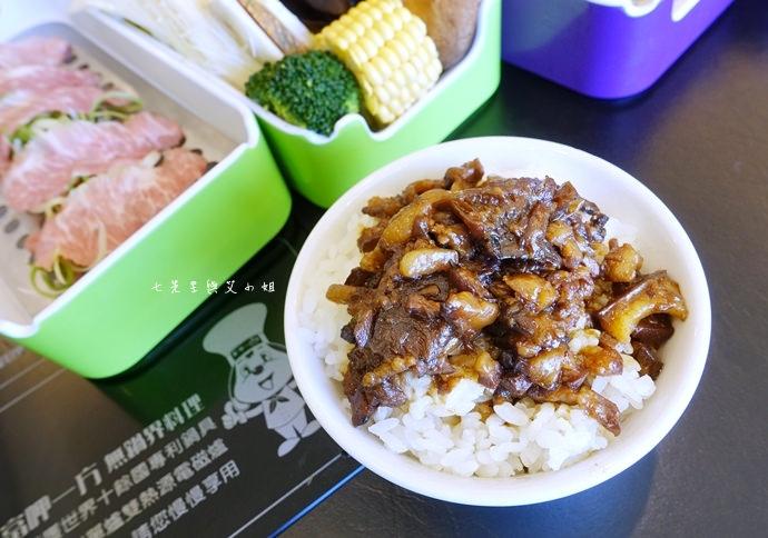 28 富呷一方 蒸物 涮鍋 悶菜 燒肉