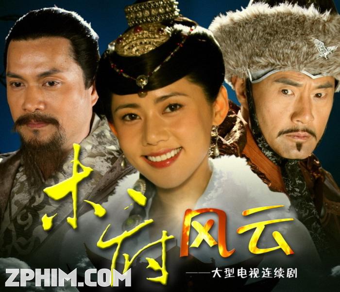 Ảnh trong phim Mộc Phủ Phong Vân - The Mu Saga 1