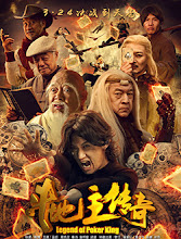 Legend of Poker King China Movie