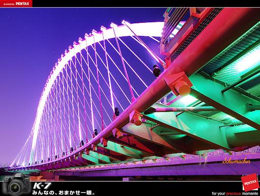 臺中情人橋