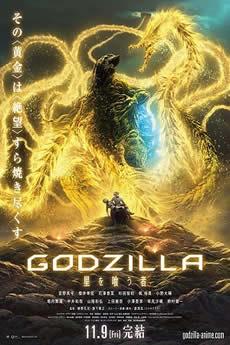 Baixar Filme Godzilla: O Devorador de Planetas (2019) Dublado Torrent Grátis