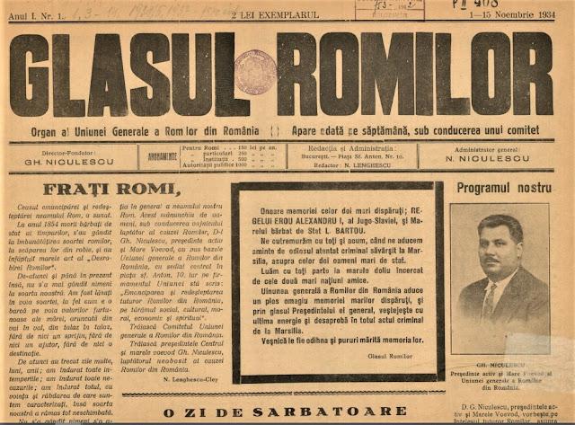 Glasul Romilor  organ al Uniunii Generale a Romilor din România, an 1, nr. 1, 1.-15. 11. 1934