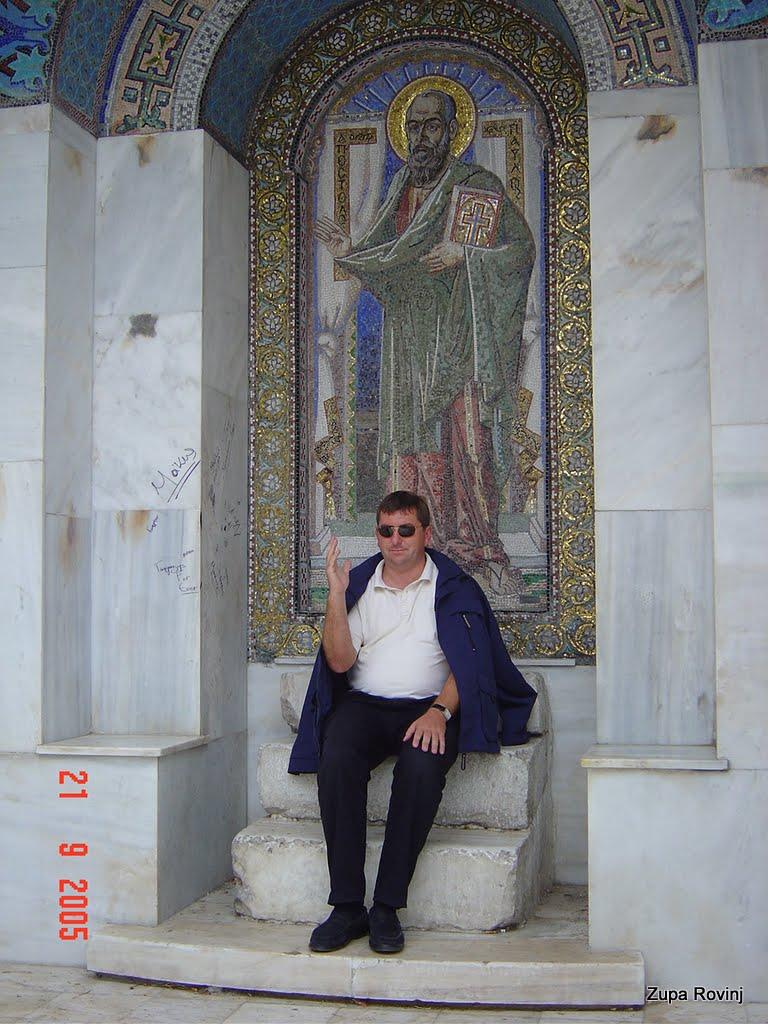 Stopama sv. Pavla po Grčkoj 2005 - DSC05147.JPG