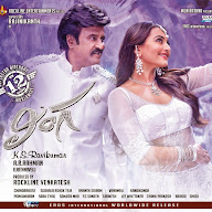 Lingaa Movie Posters