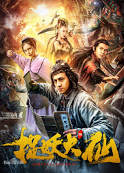 Immortal & Demons China Movie