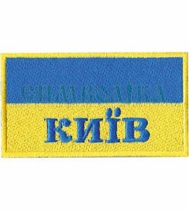 прапорець Київ  8х4,5 см