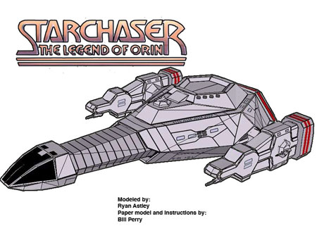 Starchaser Papercraft