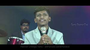 Akasham Nee Simhasanam - ఆకాశం నీ సింహాసనం