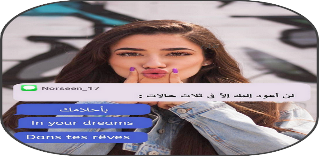 حالات واتس اب بنات راقية App By Azerhazan
