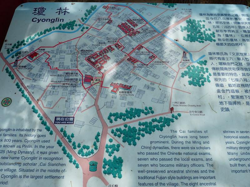 TAIWAN.Archipel de KINMEM - P1100528.JPG
