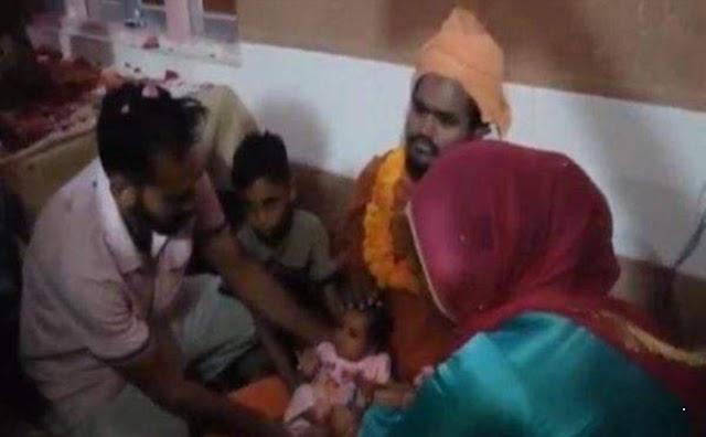 😧 अंधविश्वास चरम पर: 30 दिन के नवजात को मंदिर में दान में दिया