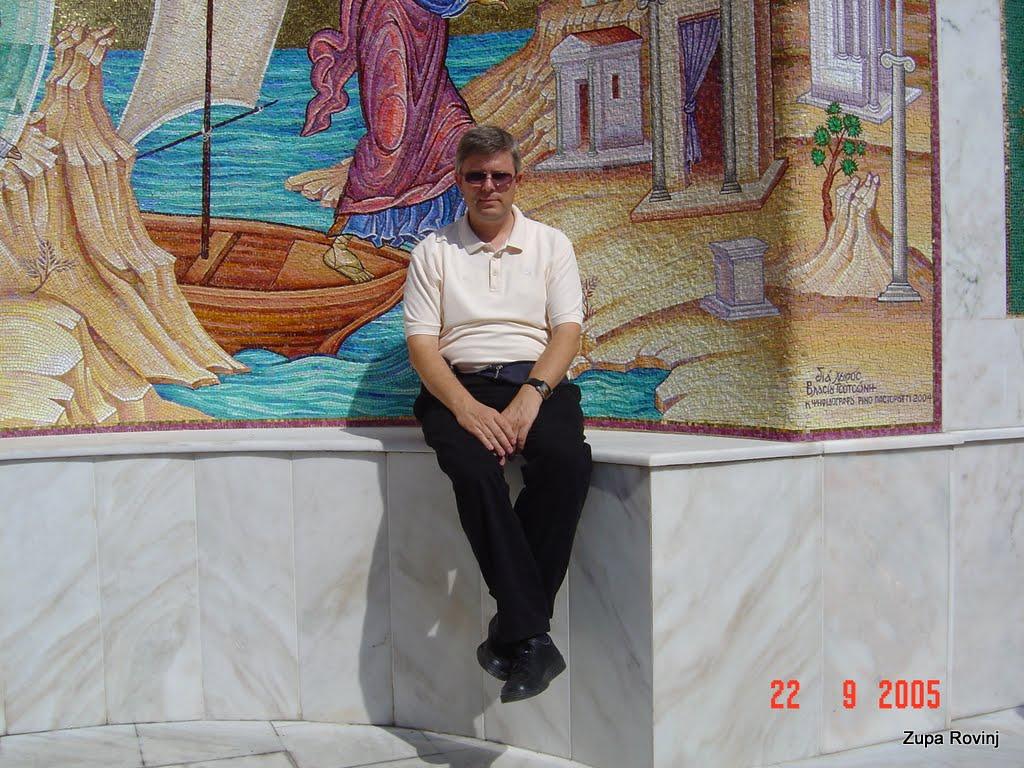 Stopama sv. Pavla po Grčkoj 2005 - DSC05301.JPG