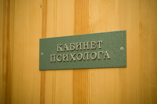 Дом ребенка № 1 Харьков 03.02.2012 - 82.jpg