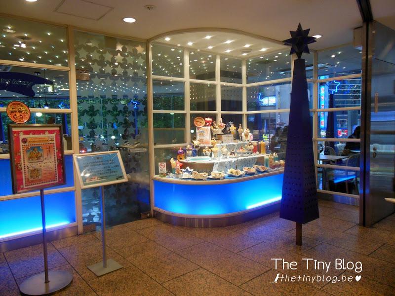 Milky Way Café Ikebukuro Sunshine City