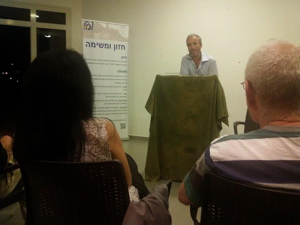 """ח""""כ אלעזר שטרן דובר בפאנל """"ציונות בין חורבן לתקומה"""", ט' באב. Knesset member Elazar Stern speaks at the panel """"Zionism between destruction and rebirth"""", 9 Av, 2014."""