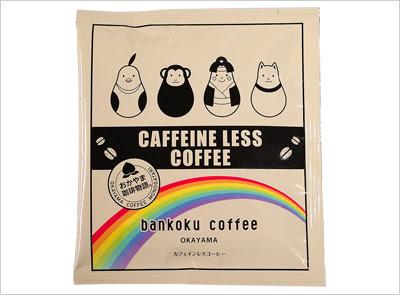 バンカオリジナル:おかやま珈琲物語 ドリップバッグ(カフェインレス)