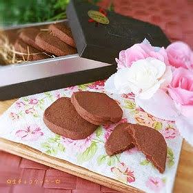 本命や彼氏に贈る!簡単でかわいい手作りバレンタインチョコレシピ集5