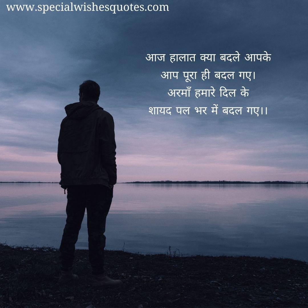 alone boy sad shayari Image