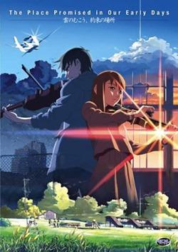 Oltre Le Nuvole, Il Luogo Promessoci (poster)