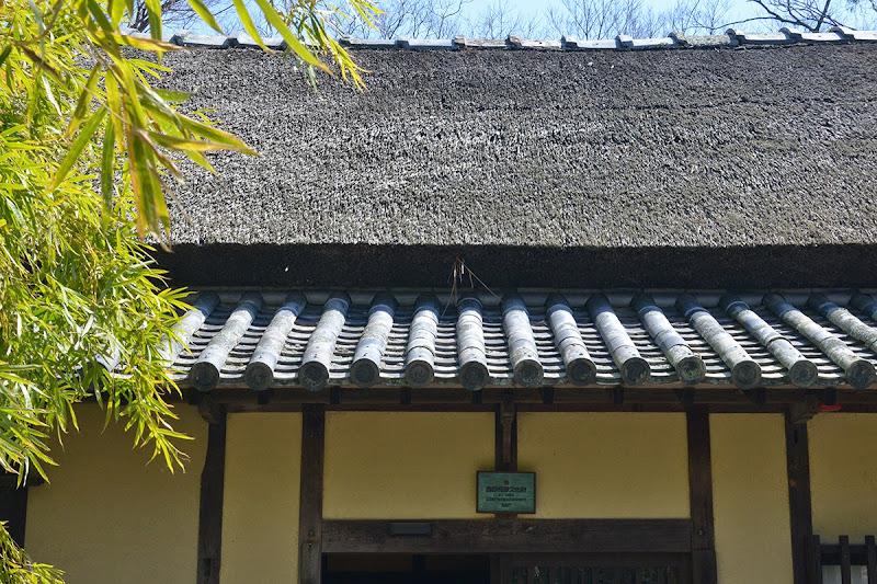 久米通賢邸