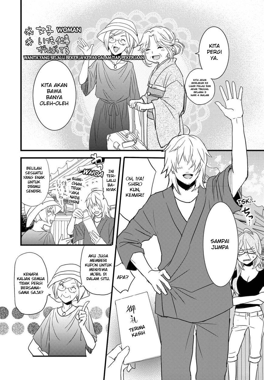 Bokura wa Minna Kawaisou Chapter 64-8