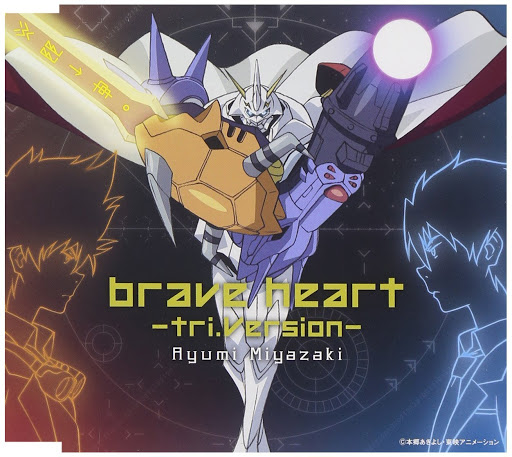 [Single] 宮崎歩 – brave heart~tri.Version~ (2015.11.25/MP3/RAR)
